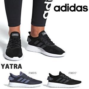 スニーカー アディダス adidas レディース YATRA ヤトラ ローカット カジュアル シューズ 靴 通学 学校 2019夏新作 得割23 F36515 F36517|elephant