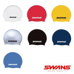 ゆうパケット対応可能! スイムキャップ スワンズ SWANS シリコンキャップ Fina承認モデル 水泳帽 スイミングキャップ メンズ レディース SA-7 SA7 得割20|elephant