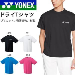 半袖 Tシャツ ヨネックス YONEX メンズ ユニ ドライ TEE シャツ プラクティスシャツ スポーツウェア UVカット 吸汗速乾 16400 2018春夏新作 得割20|elephant