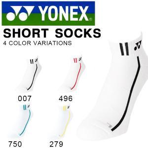 ソックス ヨネックス YONEX メンズ ショートソックス 25-28cm 靴下 ショート丈 くるぶし 3Dエルゴ 立体設計 19097 得割20|elephant