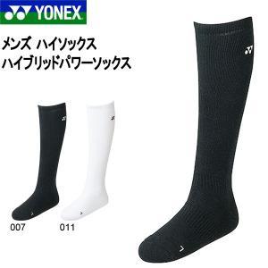 ソックス ヨネックス YONEX メンズ ハイソックス 着圧タイプ 25-28cm 靴下 スポーツソックス 3Dエルゴ 立体設計 19099 得割20|elephant