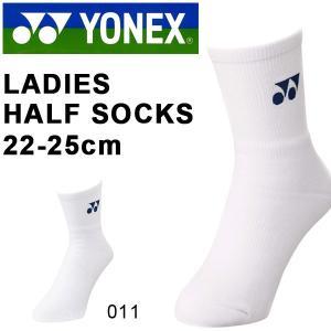 ソックス ヨネックス YONEX レディース ハーフソックス 22-25cm 靴下 スポーツソックス 立体 29022 得割20|elephant