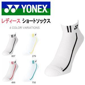 ソックス ヨネックス YONEX レディース ショートソックス 22-25cm 靴下 スポーツソックス ショート丈 くるぶし 29097 得割20|elephant