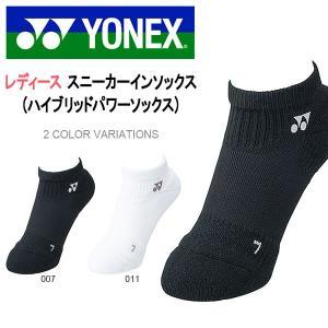 ソックス ヨネックス YONEX レディース スニーカーインソックス 着圧タイプ 22-25cm 靴下 スポーツ くるぶし  立体 29098 得割20|elephant