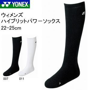 ソックス ヨネックス YONEX レディース ハイソックス 着圧タイプ 22-25cm 靴下 スポーツソックス 3Dエルゴ 立体設計 29099 得割20|elephant