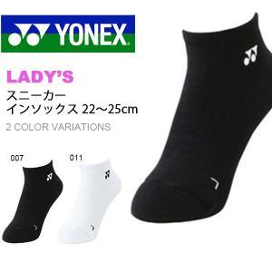 ソックス ヨネックス YONEX レディース スニーカーインソックス 22-25cm 靴下 スポーツソックス くるぶし 立体 29108 得割20|elephant
