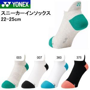 ソックス ヨネックス YONEX レディース スニーカーインソックス 22-25cm 靴下 くるぶし スポーツソックス 29136 得割20|elephant