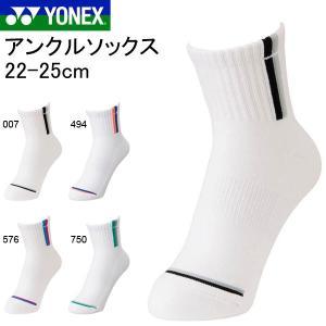 ソックス ヨネックス YONEX レディース アンクルソックス 22-25cm 靴下 スポーツソックス ショートショックス 29137 得割20|elephant