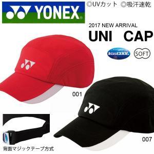 ヨネックス YONEX ユニ キャップ 帽子 CAP ベリー...