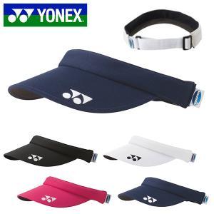 ヨネックス YONEX レディース ベリークール サンバイザー 帽子 バイザー キャップ CAP UVカット 吸汗速乾 40054 2018春夏新作 得割20|elephant