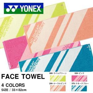 ヨネックス YONEX フェイスタオル 33×82cm タオ...
