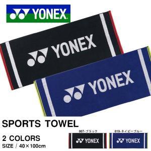 ヨネックス YONEX スポーツタオル 40×100cm タ...