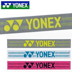 ヨネックス YONEX マフラータオル 15×110cm タオル スポーツタオル フェイスタオル タオルマフラー スポーツ クラブ AC1056 得割20|elephant