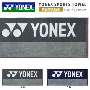 ヨネックス YONEX スポーツタオル 40×100cm タオル フェイスタオル テニス バドミントン スポーツ 部活 クラブ ジム AC1063 得割20|elephant