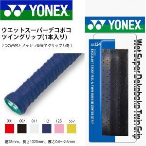 グリップテープ ヨネックス YONEX ウェット スーパー ...