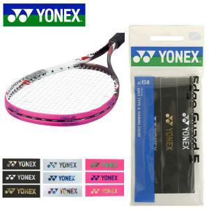 ゆうパケット対応可能!ヨネックス エッジガード4 YONEX テニス ラケット3本分 AC158 得...