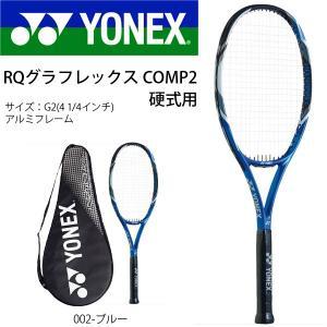 テニスラケット ヨネックス YONEX RQグラフレックスコ...