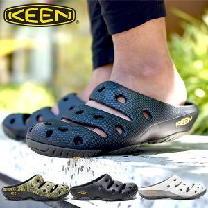 クロッグサンダル キーン KEEN メンズ YOGUI ARTS ヨギ アーツ 軽量 クロッグ コンフォートサンダル ヨギー 靴 シューズ 送料無料|elephant