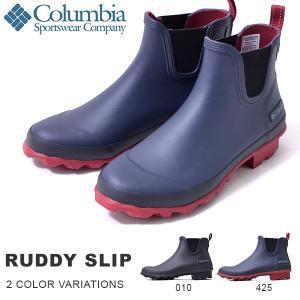 レインブーツ コロンビア Columbia メンズ RUDD...