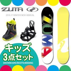 ZUMA ツマ スノーボード キッズ 3点セット 板 ボード ビンディング ブーツ ZIITA Jr 子供 こども ジュニア スノボ 送料無料