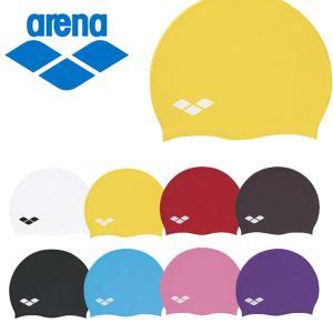 ゆうパケット対応可能! Fina承認モデル アリーナ arena シリコンキャップ メンズ レディース 競泳 スイミング 水泳 プール  得割20 elephant