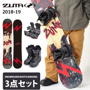 ZUMA ツマ スノーボード メンズ 3点セット 板 ボード バインディング ブーツ JOKER Red 150 153 158 スノボ キャンバー 2018-2019冬新作 送料無料