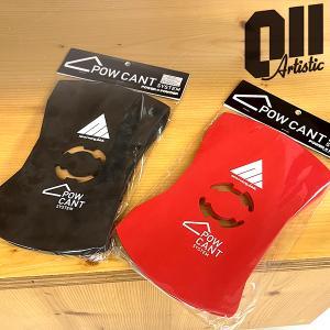 POWCANT SYSTEM パウカント システム 011Artistic ゼロワンワン アーティスティック スノーボード|elephantsports