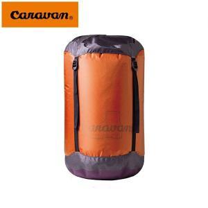 Caravan キャラバン ネオシェル・コンプレッションSILICコーデュラ・ドライサック 20L ...