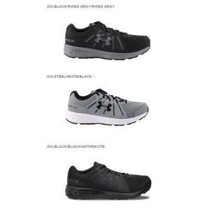 ランニングシューズ アンダーアーマー UNDER ARMOUR UA DASH RN 2 4E SYN メンズ ワイド 幅広 ジョギング マラソン シューズ 靴 2017春夏新作 送料無料|elephantsports|04