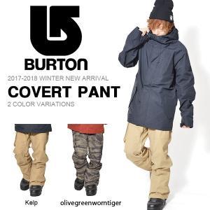 スノーボードウェア バートン BURTON COVERT P...