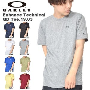 OAKLEY(オークリー)Enhance Technical QD Tee.19.03 457848...