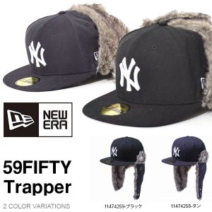 NEW ERA ニューエラ 59FIFTY Trapper ブラック ネイビー フライトキャップ パイロット キャップ メンズ レディース 帽子 2016冬新作