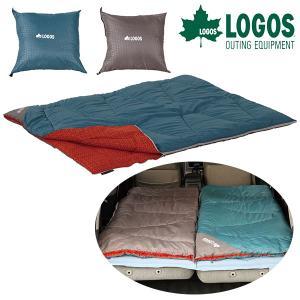 ロゴス LOGOS ミニバンぴったり寝袋・-2 冬用 寝袋 封筒型シュラフ アウトドア キャンプ