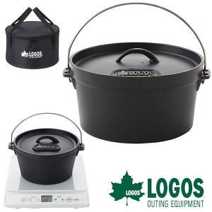 ロゴス LOGOS SLダッチオーブン10inch・ディープ バッグ付 アウトドア BBQ