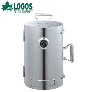 ロゴス LOGOS LOGOSの森林 スモークタワー スモーカー 燻製器 アウトドア 8106600...
