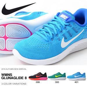 ランニングシューズ ナイキ NIKE ウィメンズルナグライド8 レディース ランニング ジョギング シューズ 靴 スニーカー 運動靴|elephantsports