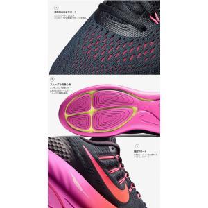 ランニングシューズ ナイキ NIKE ウィメンズルナグライド8 レディース ランニング ジョギング シューズ 靴 スニーカー 運動靴|elephantsports|05