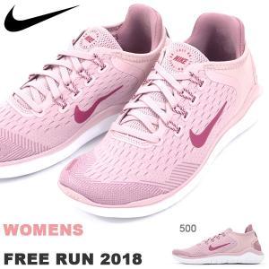 NIKE WOMENS FREE RUN 2018 ナイキ ウィメンズ ナイキ フリー ラン 201...