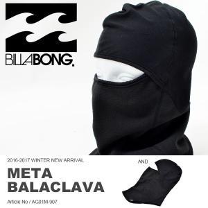 バラクラバ BILLABONG ビラボン メンズ Meta Balaclava フェイスマスク 防寒 スノーボード  スキー バイク  20%off|elephantsports