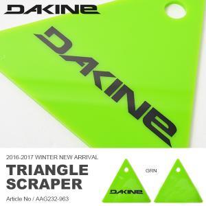 ネコポス便対応可能!スクレーパー DAKINE ダカイン TRIANGLE SCRAPER スノーボード ワックス メンテナンス  日本正規品 10%off|elephantsports