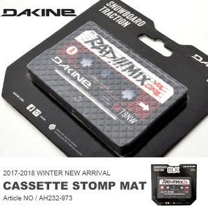 デッキパッド DAKINE ダカイン CASSETTE STOMP スノーボード 滑り止め STOMP ストンプ スノボ ボード 日本正規品 2017-2018冬新作 17-18 20%off elephantsports