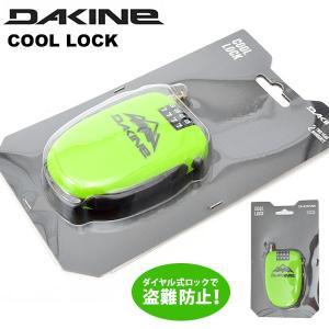 DAKINE(ダカイン)COOL LOCK   大切なボードを守る、スノーボード用ダイヤル式ロック!...