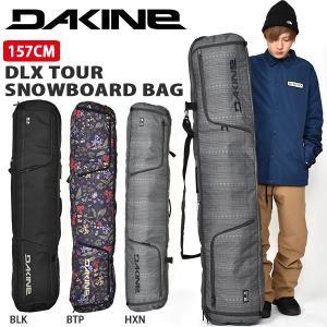 ボードケース DAKINE ダカイン メンズ レディース DLX TOUR SNOWBOARD BAG 157cm スノーボード スノボ 2019-2020冬新作 10%off|elephantsports