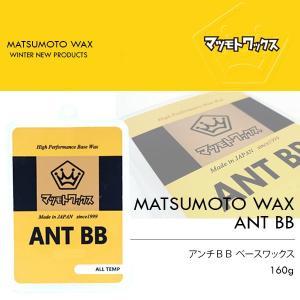 スノボ ワックス ANT BB 160 ベースワックス アン...