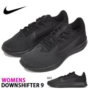 40%OFF 軽量 ランニングシューズ ナイキ NIKE レディース ダウンシフター 9 ランニング ジョギング シューズ 靴 運動靴 スニーカー AQ7486|elephantsports