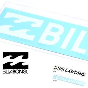 ゆうパケット対応可能!ステッカー ビラボン BILLABONG ロゴ カッティングシート 230mm×34mm スノーボード サーフボード elephantsports