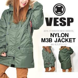スノーボードウェア VESP ベスプ NYLON M3B JACKET メンズ M3-B ジャケット  メンズ レディース ユニセックス  30%off elephantsports