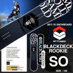 FTWO エフティダブルオー BLACKDECK SO ROOKIE スノーボード キッズ ボーイズ ジュニア 子供 スノボ 板 ボード 2017-2018冬新作 135 17-18 10%off|elephantsports