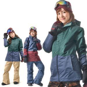 処分品 スノーボード ウェア レディース ジャケット バイカラー 切り替え 2トーン スノーボード 送料無料