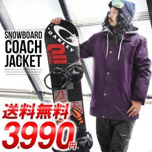 スノーボード ウェア メンズ Coach Jacket メンズ コーチジャケット スノー  スノボウエア SNOWBOARD 送料無料 紳士|elephantsports